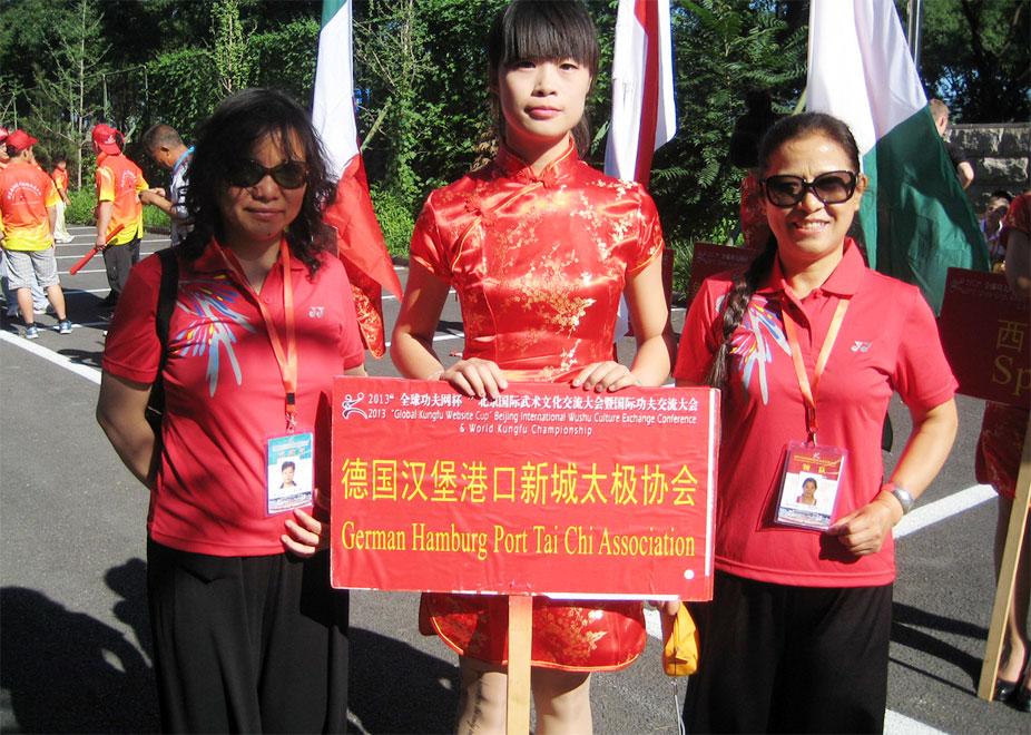 宿亚珍-向玉萍参加2013年7月北京国际武交会