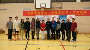 171118_中国银行杯羽毛球比赛 (14)