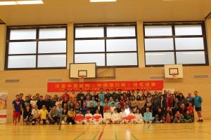 171118_中国银行杯羽毛球比赛_王金劳儿媳妇拍摄 (3)