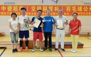190825_中资机构羽毛球赛_男单获奖人员